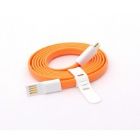 Magnet Micro USB Cable 1.2m